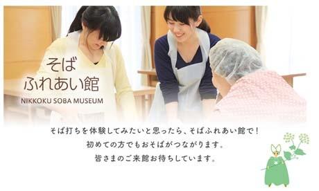 nikkokuseihun_01