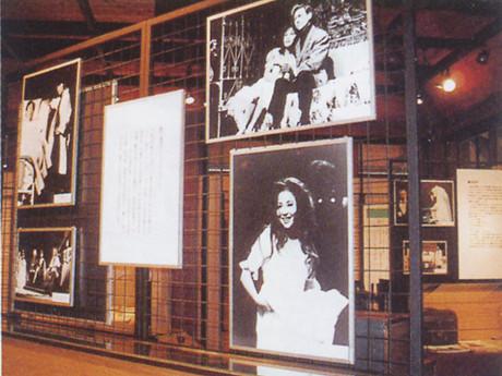 四季演劇資料館