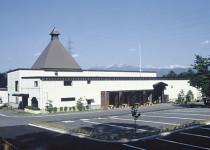 南信州ビール駒ケ岳醸造所