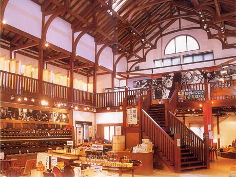 木曽くらしの工芸館