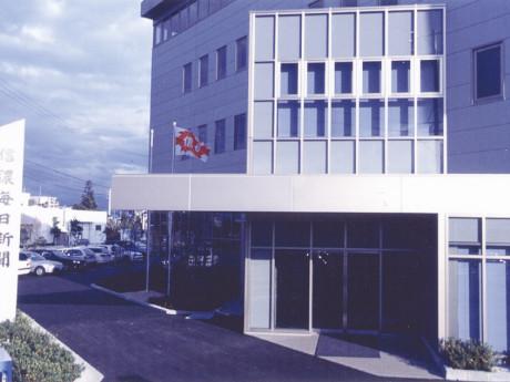 信濃毎日新聞製作センター